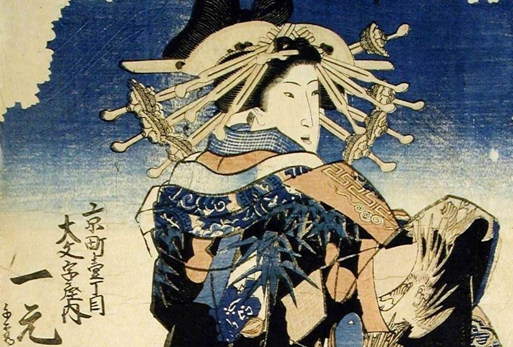 Kunisada, Utagawa, 'Ichigen (Detail)'