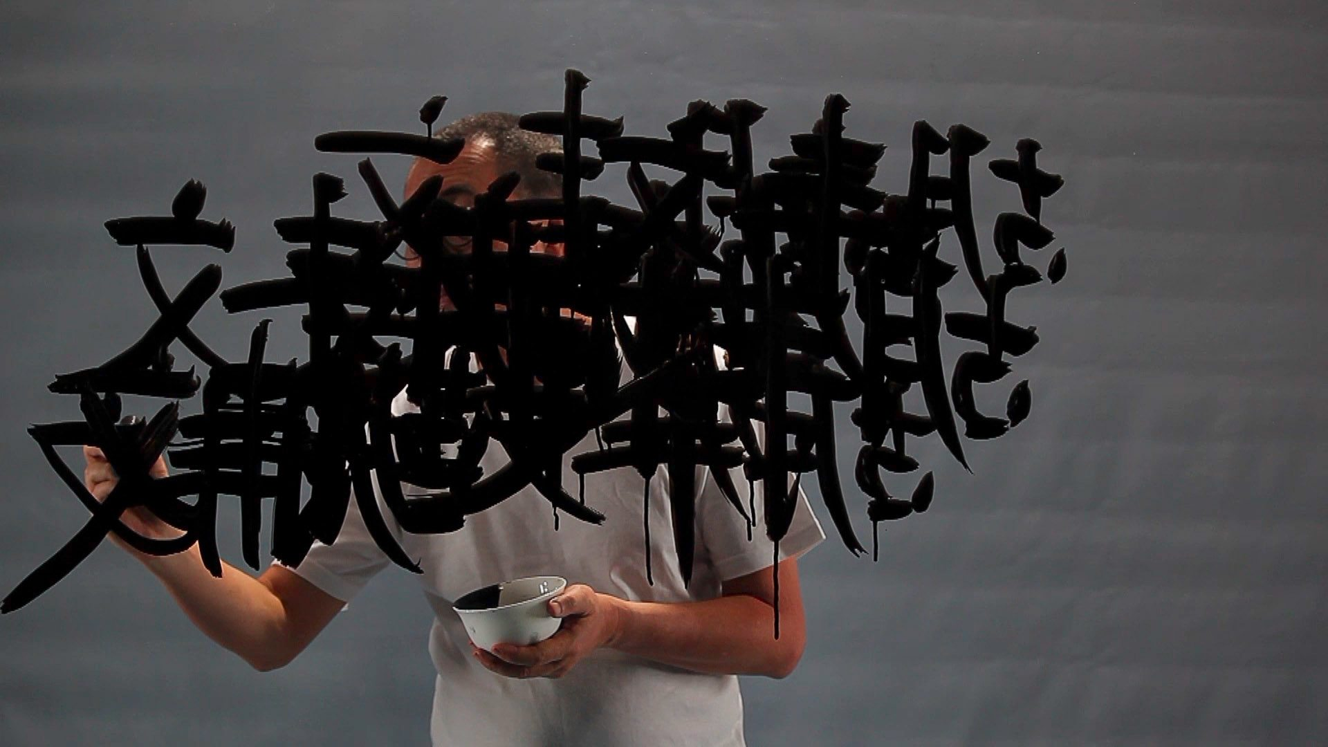 FX HARSONO, Writing in the rain,  2011 (still), colour Blu-ray, sound, 6 min, 11 sec (looped), ed. 5/5. National Gallery of Victoria, Melbourne. Purchased NGV Foundation, 2013. © FX Harsono