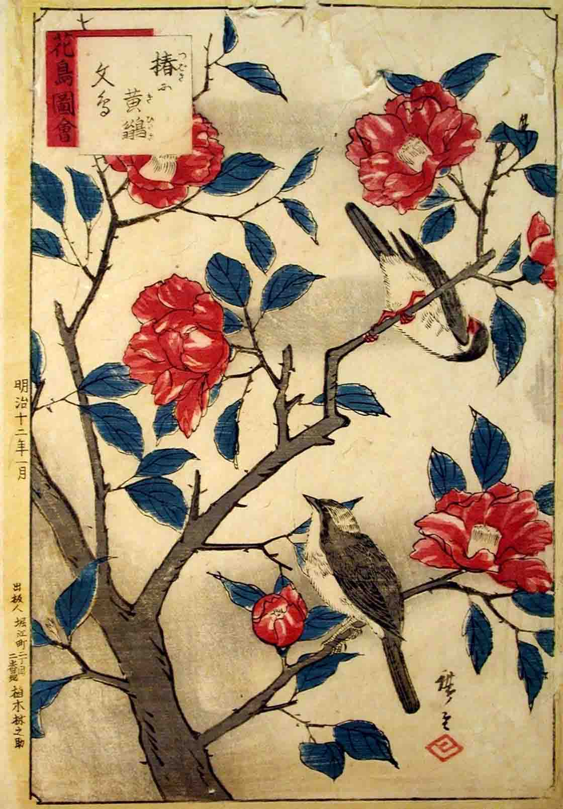 iroshige, Camellia and Yellow Birds, not dated, coloured woodblock print, 34.1 x 23.7 cm. Collection of Latrobe Regional Gallery, Bequest of Allan Aldous.